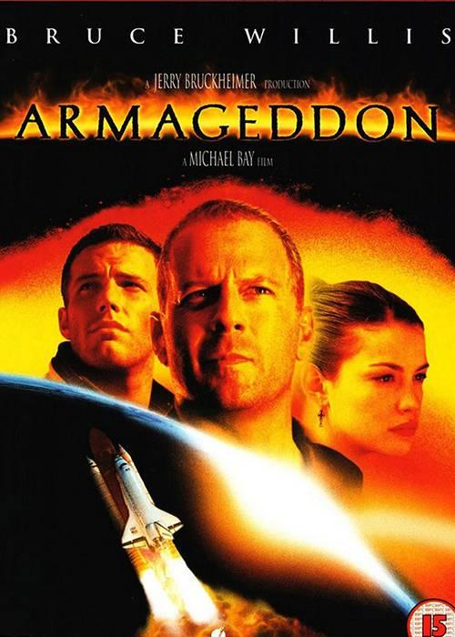 Photo Gallery - Armageddon - Armageddon Movie Poster